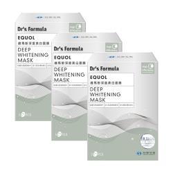 台塑生醫Dr's Formula雌馬酚深度美白面膜(5片/盒)*3盒入
