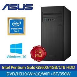 【ASUS 華碩】H-S340MC-0G5600001T 桌上型電腦