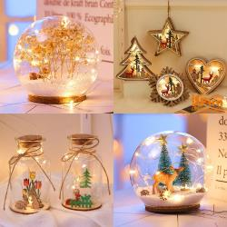 【2020精選交換禮物】iSFun 水晶球乾燥花聖誕北歐風銅線燈 多款任選