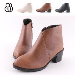【88%】5.5CM短靴 MIT台灣製 優雅氣質小V口 筒高10CM皮革側拉鍊尖頭粗跟靴