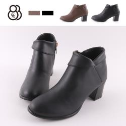 【88%】5.5CM短靴 MIT台灣製 優雅氣質女伶百搭 筒高9CM皮革側拉鍊尖頭粗跟靴