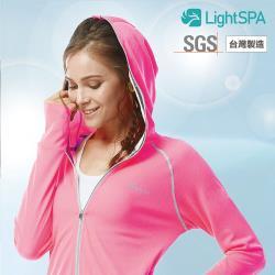極淨源 Light SPA美肌光能防曬連帽外套 五色任選