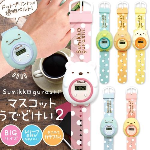 角落生物兒童錶手錶卡通錶電子錶