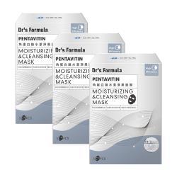 台塑生醫Dr's Formula角蛋白鎖水潔淨黑面膜(5片/盒)*3盒入