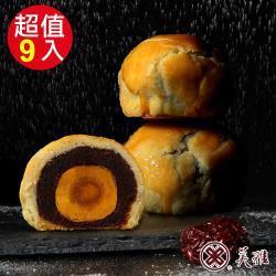 預購 美雅宜蘭餅 古法波羅蜜棗黃金酥9入x1盒