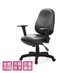GXG 低背泡棉 電腦椅 2D扶手  TW-8119 E2