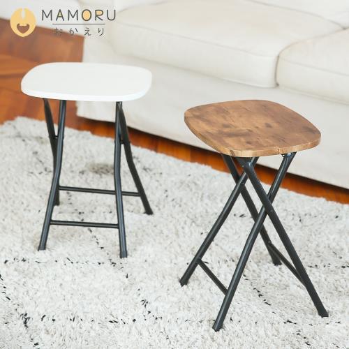 《MAMORU》日系木紋圓角工藝摺疊椅凳