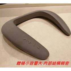 【JDK歌大師】外掛頸部耳機 S1