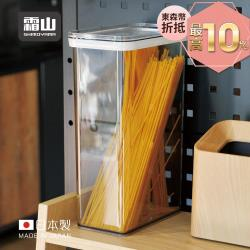 日本霜山 日製防潮保鮮透明儲物密封罐-3.4L-3入