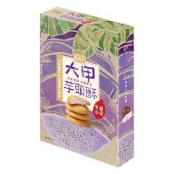 【盛香珍】大甲芋頭酥夾心曲奇85g/盒