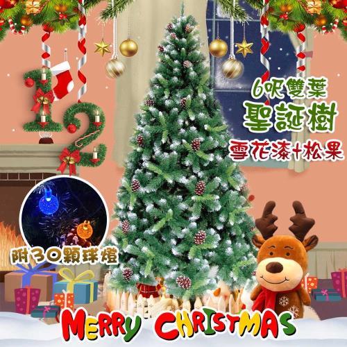 COMET 30顆球燈6呎雪花漆松果聖誕樹組(CTA0037)