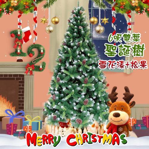 COMET 6呎雙葉雪花漆松果聖誕樹(CTA0037)