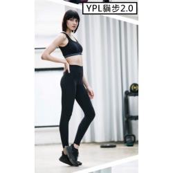 兩件組【澳洲YPL】全新升級貓步2.0 微膠囊塑身褲