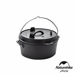 Naturehike戶外野營10吋鑄鐵荷蘭鍋3件組(1鍋+2配件)附收納袋