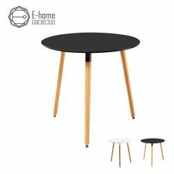 E-home Mia米亞圓形三腳餐桌-80cm-兩色可選