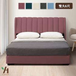 【伊本家居】若拉 涼感紗床組兩件 雙人加大6尺(床頭片+床底)