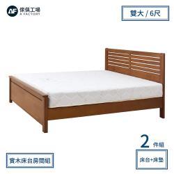 A FACTORY 傢俱工場-詩墾柚木 全實木房間2件組(床台+床墊)-雙大6尺