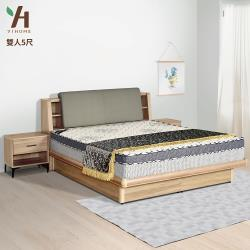 【伊本家居】雅典娜 貓抓皮附插座收納床組兩件 雙人5尺(床頭箱+掀床)