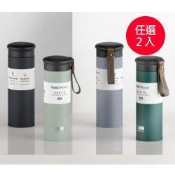 買一送一 PinUpin 北歐鉑爵系列304不鏽鋼輕巧大容量保溫瓶 保冷瓶500ml(4色任選)