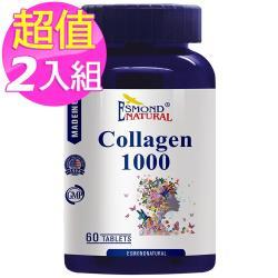 (2入特價) 愛司盟 彈力膠原蛋白錠