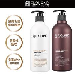 毛燥乾澀髮救星!韓國 【Floland】專業沙龍角蛋白護髮洗髮精/潤絲530mlx2 超值組 (強健髮根 修護髮絲)