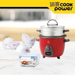 CookPower 鍋寶 3人份電子鍋-小資生活組(EO-R3SB6BV50AB01SV30)