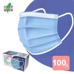 真心良品xUdlife 吸護雙鋼印醫用拋棄式成人平面口罩(天空藍)-100片