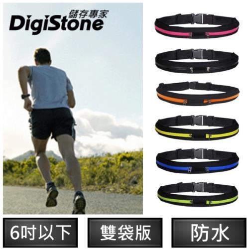 DigiStone