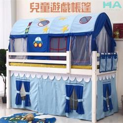 【HA Baby】兒童遊戲帳篷(下舖可用)