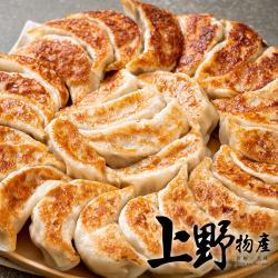 (年菜任選999免運)【上野物產】原味大口霸王煎餃(1750g/約70粒/包) x1包