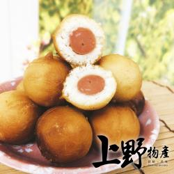 (年菜任選999免運)【上野物產】酥炸黃金熱狗球 x1包 (200g土10%/包)