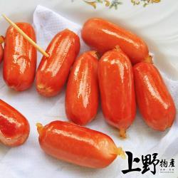 (年菜任選999免運)【上野物產】Q彈爽脆小肉豆(250g土10%/包) x1包