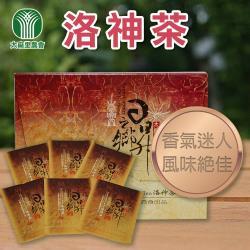 太麻里農會  洛神茶-2g-30入-盒 (2盒一組)