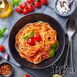 (年菜任選999免運)【上野物產】波隆那茄汁肉醬義大利麵(300g±10%/麵體+醬料/包)x1包