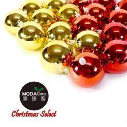 摩達客 聖誕70mm(7CM)紅金雙色亮面電鍍球18入吊飾組合    聖誕樹裝飾球飾掛飾