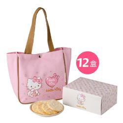 [Hello Kitty]雪米餅樂活禮盒(12盒)(提袋)