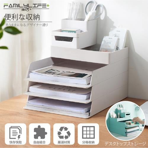 FL生活+ 桌面抽屜式多功能文件文具收納盒系列-超值五件組