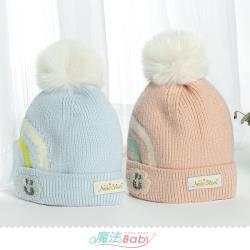魔法Baby 嬰幼兒帽 柔軟保暖針織嬰兒毛線帽~g2611b