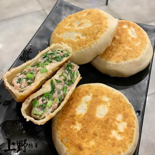 (年菜任選999免運)【上野物產】台灣獨門製作福州香煎餅(420g±10%/包)