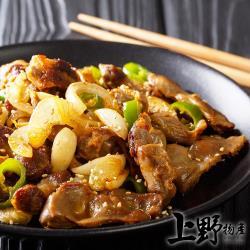 (年菜任選999免運)【上野物產】台灣蔗香老滷鳳胗(200g±10%/包)x1包