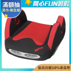 Aprica愛普力卡 Moving Support 簡便輔助汽車安全座椅  黑紅RD