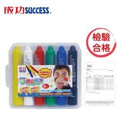 成功 人體彩繪筆(6色)二入組1310-7