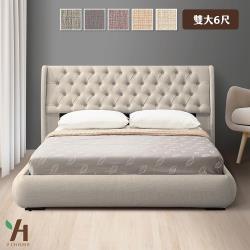 【伊本家居】赫茲 貓抓皮床組兩件 雙人加大6尺(床頭片+床底)