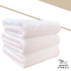 【OKPOLO】台灣製造有機棉吸水浴巾
