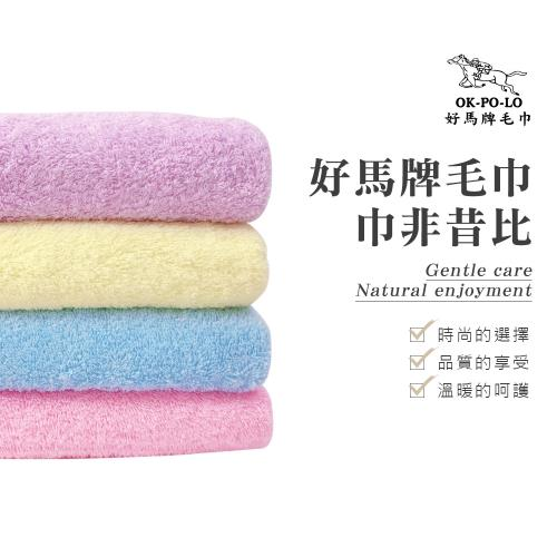 【OKPOLO】台灣製造飯店重磅毛巾-12入組/