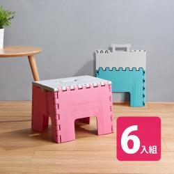 HOUSE  美好折疊椅-中款(藍色/粉色)-6入組