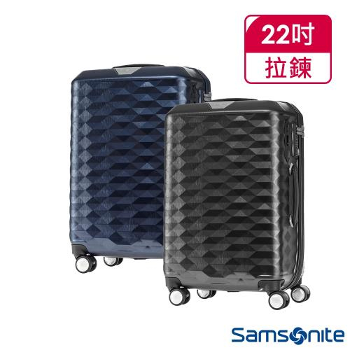 Samsonite新秀麗