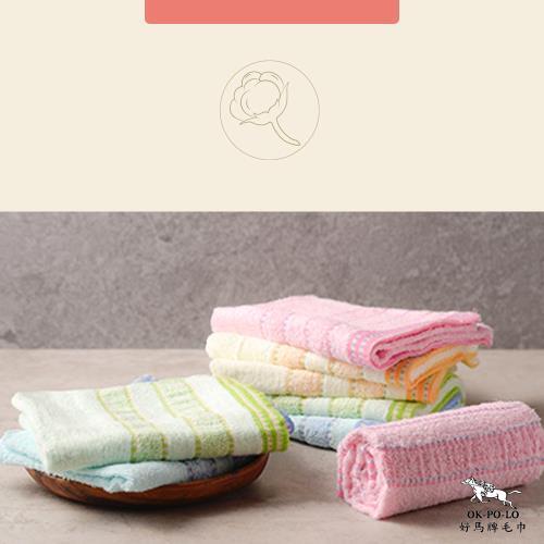 【OKPOLO】台灣製造雙橫條吸水毛巾-12入組