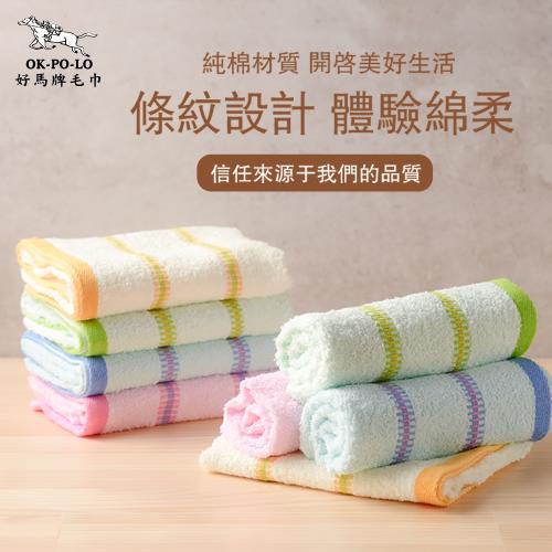 【OKPOLO】台灣製造細軌道吸水毛巾-12入組