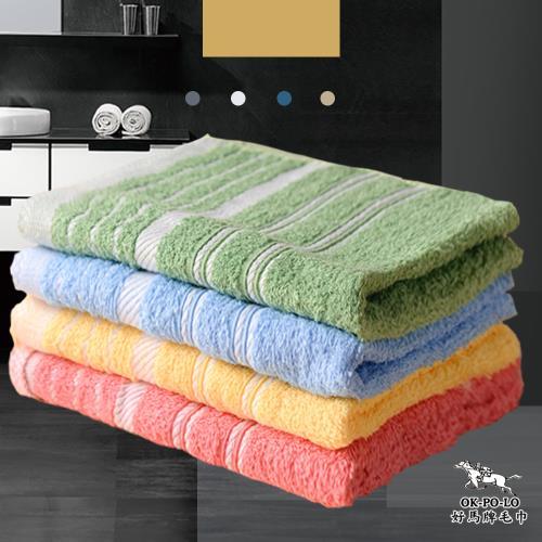 【OKPOLO】台灣製造三線色紗吸水毛巾-12入組